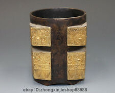 China Pure Bronze 24K Gold Wild beast Face Pencil Vase statue Pen Case Brush Pot
