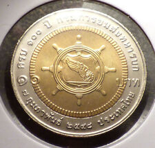 Thailand 10 Baht BE 2548 (2005), XF+ Bimetal Coin, Army Transport Corp. Y# 416