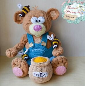 Crochet bear Stuffed animal Knitted toy Amigurumi honey bees