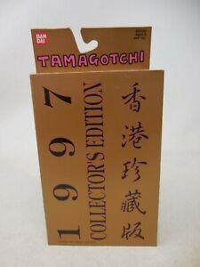 1997 Bandai *TAMAGOTCHI COLLECTOR'S EDITION*  (NOS)  #95315  (RED/GOLD)