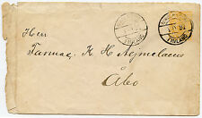 FINLAND 1891 POSTAL STATIONERY Envelope 20p YELLOW NIKOLAISTADT