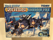 Tomy Zoids Shadow Fox Leo Shop chrome limited edition kit 99% UNBUILT! RARE!