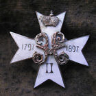 WW1 IMPERIAL RUSSIAN EASTERN FRONT ARMY OFFICERS BADGE  ORIGINAL