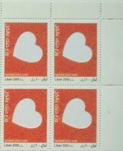 Lebanon NEW 2018 MNH stamp - Spread Your Love, St Valentine, Heart, Cnr blk-4