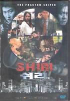 Shiri DVD ( English Language and Bonus Spanish Subtitles )