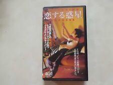 Wong Ka wai CHUNGKING EXPRESS japanese horror movie VHS japan 恋する惑星