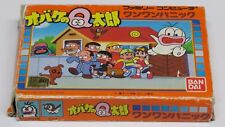 OBAKE no Q Tarou Wan Wan Panic Q-Taro Nintendo Famicom JPN Japan