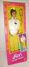 1985 SPORT MUSIC Ken Doll NEW NRFB Foreign Edition Mexico