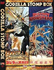 Godzilla Stomp Box Godzilla vs. Megalon / Destroy All Monsters