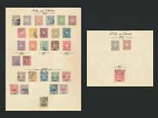 JAPAN POs CHINA 1900-1914 INC 1ST SET + MOG 15s, 20s 1y Mi #13 & KOREA Mi #15