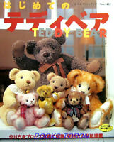 First Teddy Bear /Japanese Handmade Craft Pattern Book