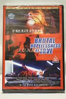brutal hopelessness of love ntsc import dvd English subtitle