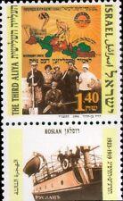 ISRAEL - 1994 - The Third Aliya - MNH Commemorative Stamp - Scott #1214