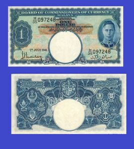 Malaya 1 dollar 1941 UNC - Reproduction