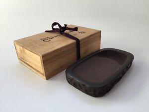 Japanese Red Ink Stone Suzuri Vintage Calligraphy Shodo Signed Akama Box A130