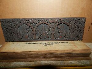 Antique Hindu/India Manuscript with Carved Sandalwood Book Cover