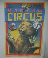 MOSCOW CIRCUS 1990 VINTAGE BROCKRUM LARGE T-SHIRT PRE-OWNED SUPER RARE! CARNIVAL