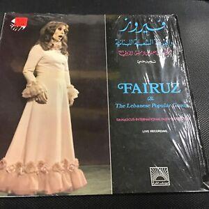 Fairuz and others live LP international Fair Festival 1976!