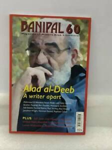 Banipal 60 A Writer Apart BOOK NEW