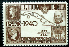 1940, Latin America, Airmail, Sir Rowland Hill, C32, 1 Stamp, Mnh