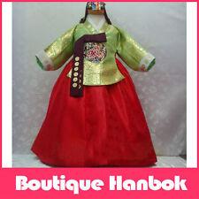 Luxe Boutique Royal Princess Korean HANBOK DRESS 1-2T