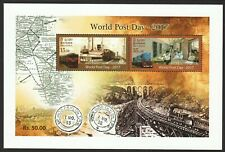 SRI LANKA 2017 WORLD POST DAY (RAILWAY TRAIN) SOUVENIR SHEET OF 2 STAMPS IN MINT