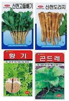 Korea Vegetable Seed Herb Seeds Tree Farm Gondre Agriculture Seed ige