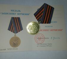 Defender of the Motherland Russian Ukrainian Military Medal  with document