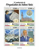 Guinea United Nations Stamps 2020 MNH UN Eleanor Roosevelt Kofi Annan 4v M/S