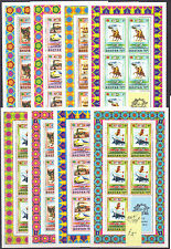Bhutan 8 sheets Mi 592A-599A MNH ,100 years World Postal Union UPU [022]
