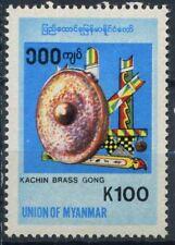 Myanmar 2000 Mi. 351 Nuovo ** 100% Strumenti Musica Antica Arte