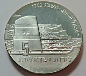 Israel Uncirculated Silver 5 Lirot 1963, Seafaring, KM 39, Very Low Mintage