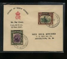 North  Borneo  first  day cover   1947         MS0517