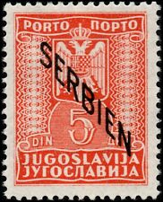 ✔️ SERBIA GERMAN OCCUPATION 1941 - POSTAGE DUE WWII - MI. 6 ** MNH OG [ST1.01.F]
