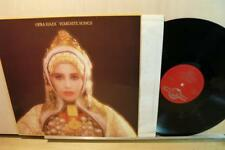 Ofra Haza: Yemenite Songs (strVG++ Globe Style ORB-006 UK) Middle East Jewish