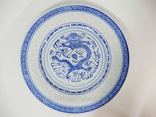 "Vintage Chinese Rice Eyes Dragon Pattern Blue & White Dinner Plate 10"" Diameter"