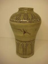 """Antique Korean Buncheong Celadon Pottery Vase, Crane & Lotus Leaf, Claud, 9 1/2"""""""