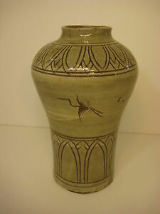 Antique Korean Buncheong Celadon Pottery Vase, Crane & Lotus Leaf, Claud, 9 1/2""