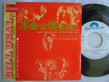 PROMO WHITE LABEL / BILL DEAL & THE RHONDELS WHAT KIND OF FOOL DO YOU THINK I AN