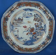 Chinese 18th C. Export plate Chinois Assiette 18. on a Original #2