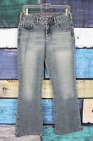 Silver Jeans 30 X 32 Light Wash Denim Distressed Faded Flare Bootcut Boot Jeans