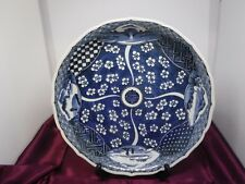 """Large 14 1/2"""" Chinese Japanese Blue and White Pasta Fruit Serving Bowl"""