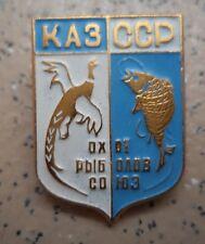 Vintage Soviet Kazakhstan Hunting Fishing Union badge