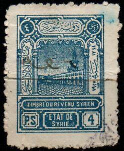 Syria, 4p blue revenue stamp used.