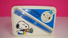 Snoopy Japan Bento Box Lunchbox Chopsticks Vintage Set Peanuts Lunch