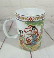 "Vtg Japanese Geisha Colorful Ribbon Garden Scene Porcelain 4"" Coffee Tea Mug"