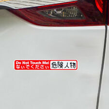 2pc Warning Car Sticker DO NOT TOUCH ME Japanese DANGEROUS MAN Motorcycle Decal