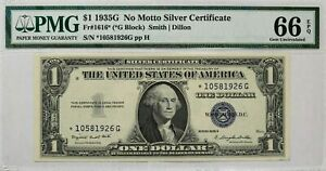 1935G*  $1 Silver Certificate PMG 66 EPQ (*G block)  FR-1616 STAR Note NO MOTTO