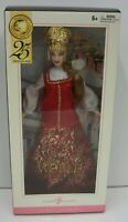 2004 Barbie Princess of Imperial Russia Pink Label Doll MIB NRFB