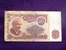 Bulgaria 20 Lev Leva 1974 banknote Free Shipping A